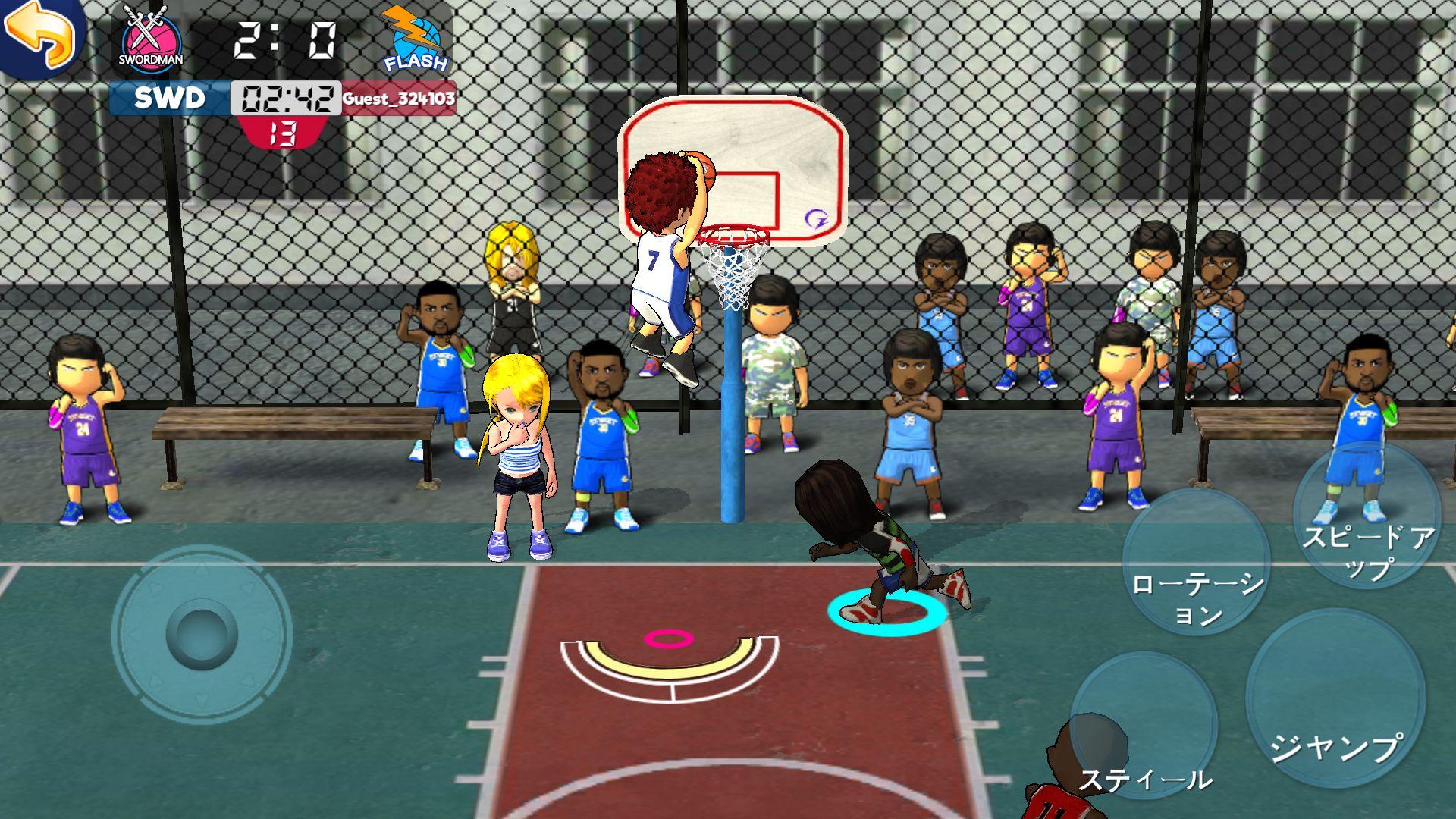 街頭バスケットリーグ androidアプリスクリーンショット1