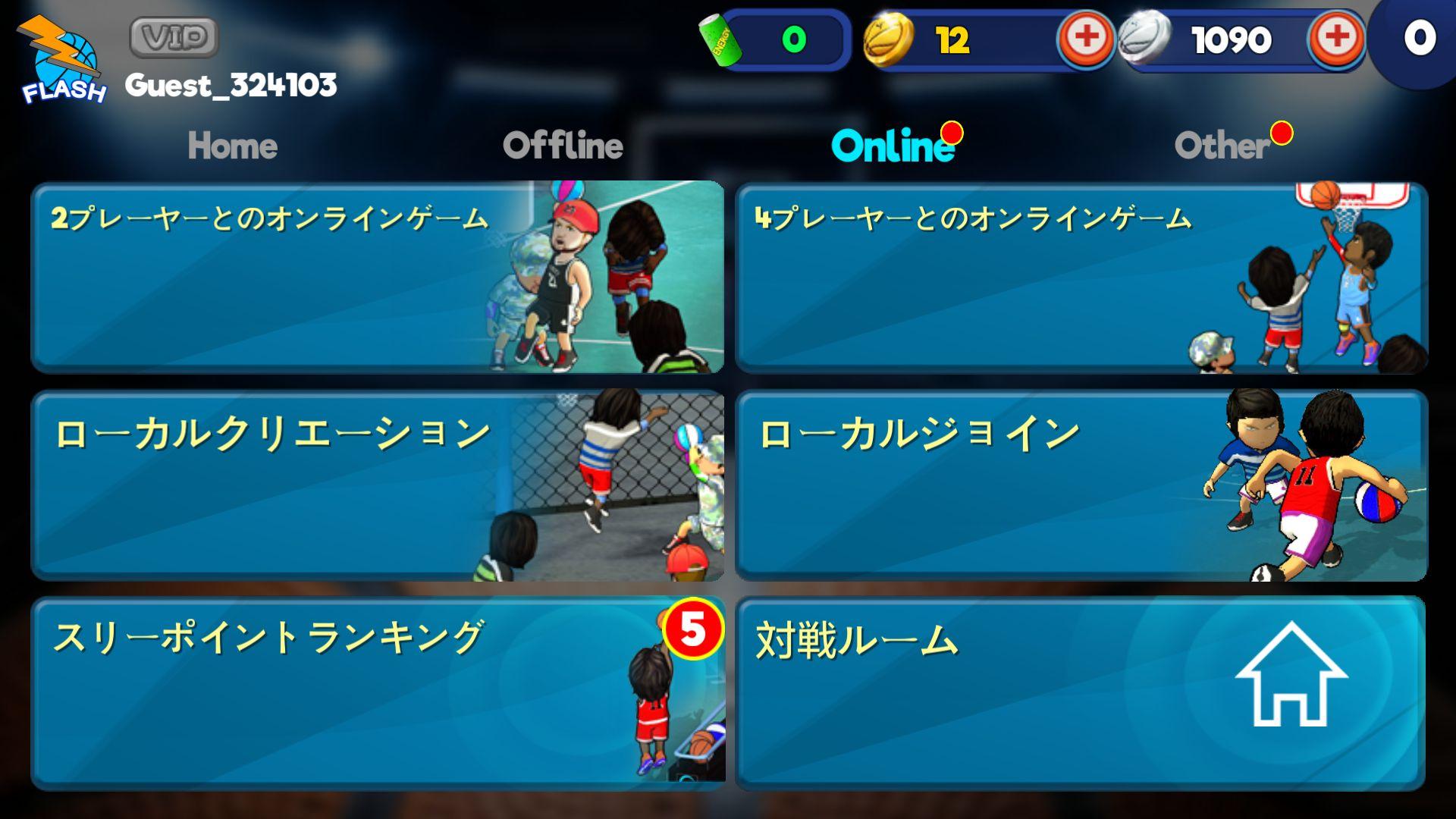 街頭バスケットリーグ androidアプリスクリーンショット2