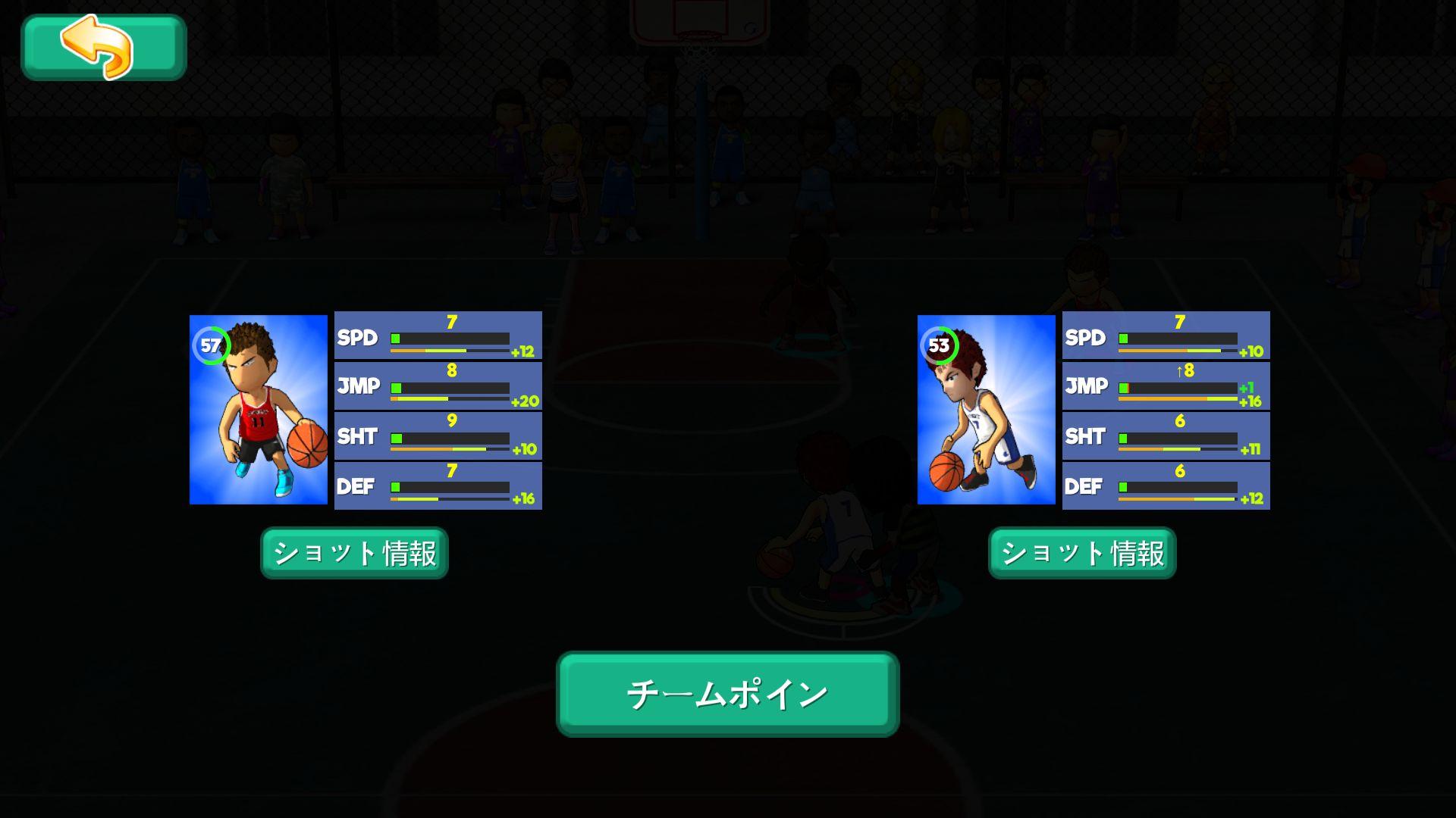 街頭バスケットリーグ androidアプリスクリーンショット3