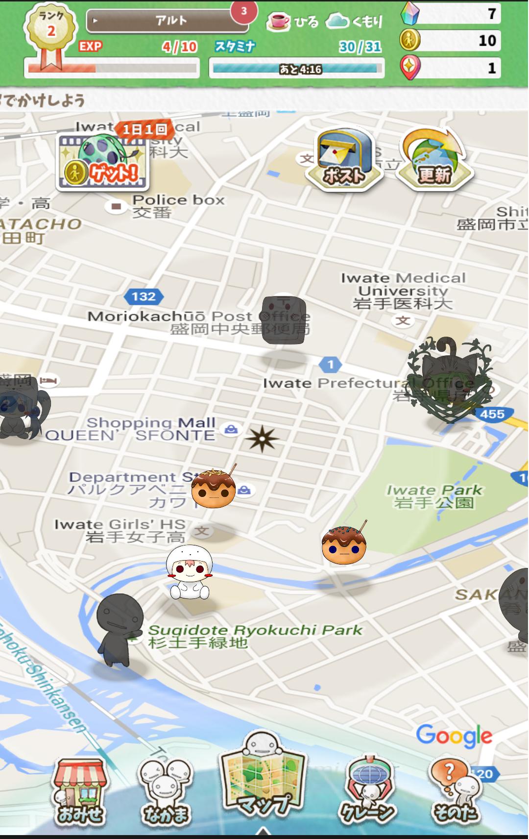 androidアプリ もうひとつのせかい攻略スクリーンショット2