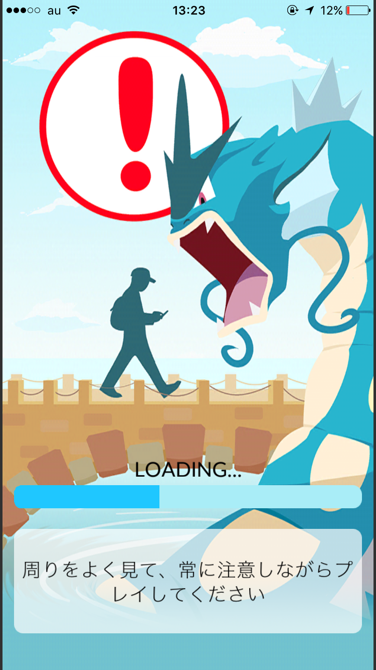 androidアプリ Pokémon GO(ポケモンGO)攻略スクリーンショット1