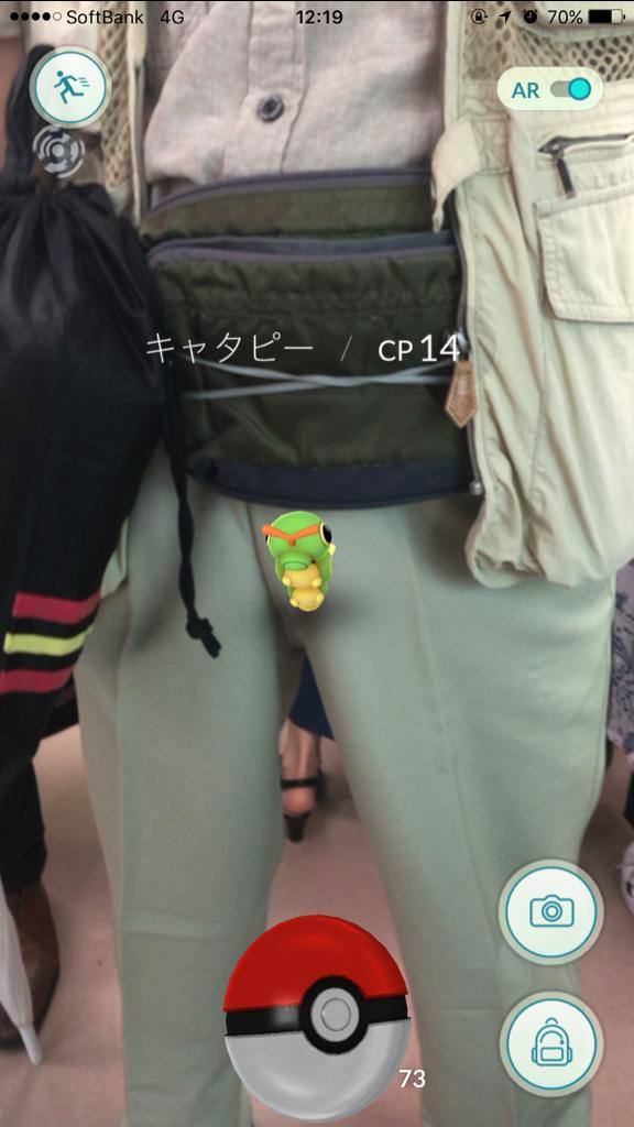 androidアプリ Pokémon GO(ポケモンGO)攻略スクリーンショット8