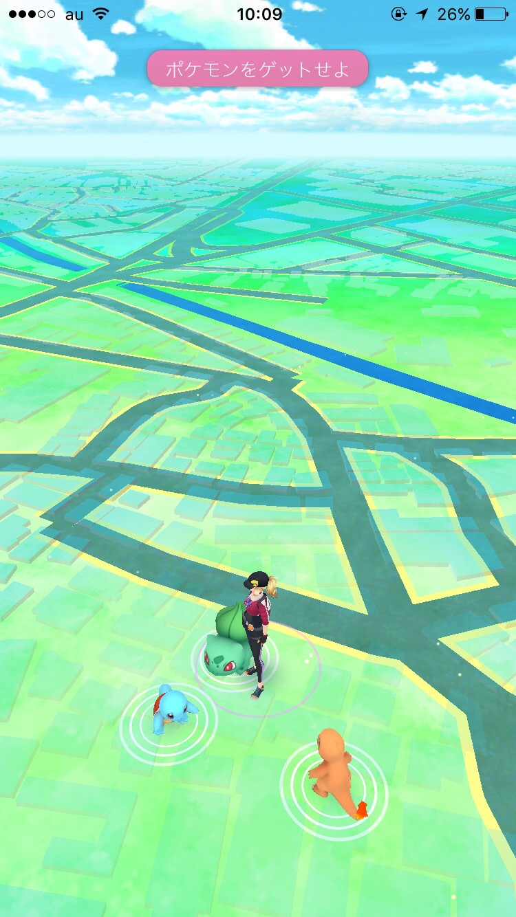 Pokémon GO(ポケモンGO) androidアプリスクリーンショット2