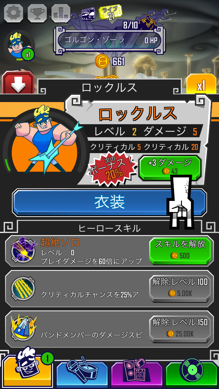 Rock Gods Tap Tour androidアプリスクリーンショット3
