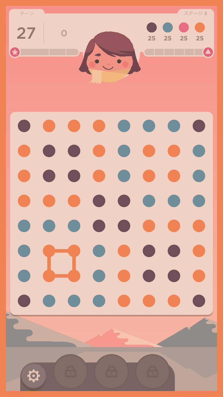 androidアプリ Dots & Co攻略スクリーンショット4