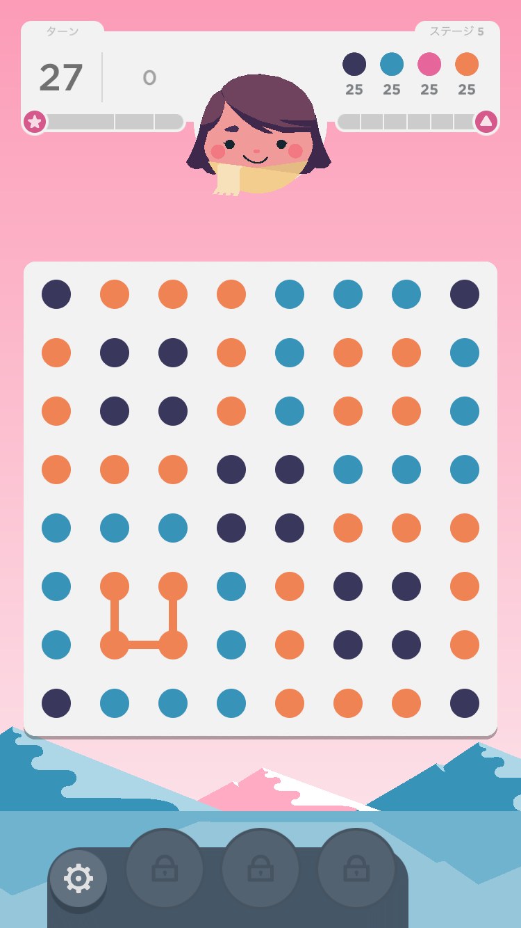 Dots & Co androidアプリスクリーンショット1