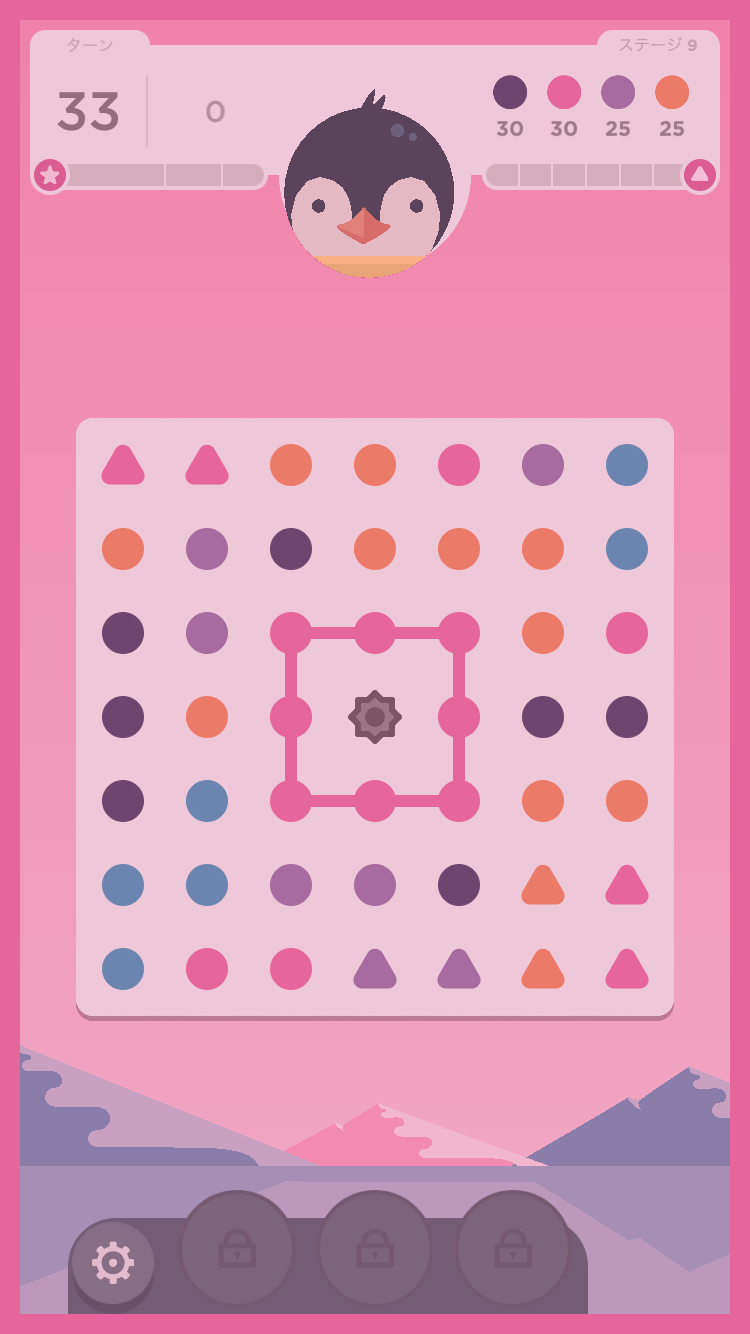 Dots & Co androidアプリスクリーンショット3