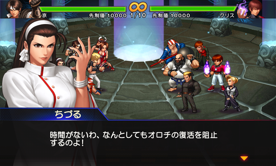 androidアプリ THE KING OF FIGHTERS '98UM OL(βテスト版)攻略スクリーンショット1