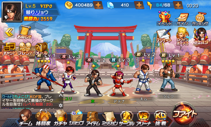 THE KING OF FIGHTERS '98UM OL(βテスト版) androidアプリスクリーンショット3