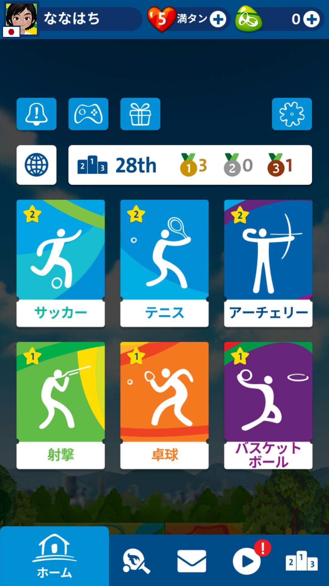 androidアプリ リオ2016オリンピック ゲームズ攻略スクリーンショット1