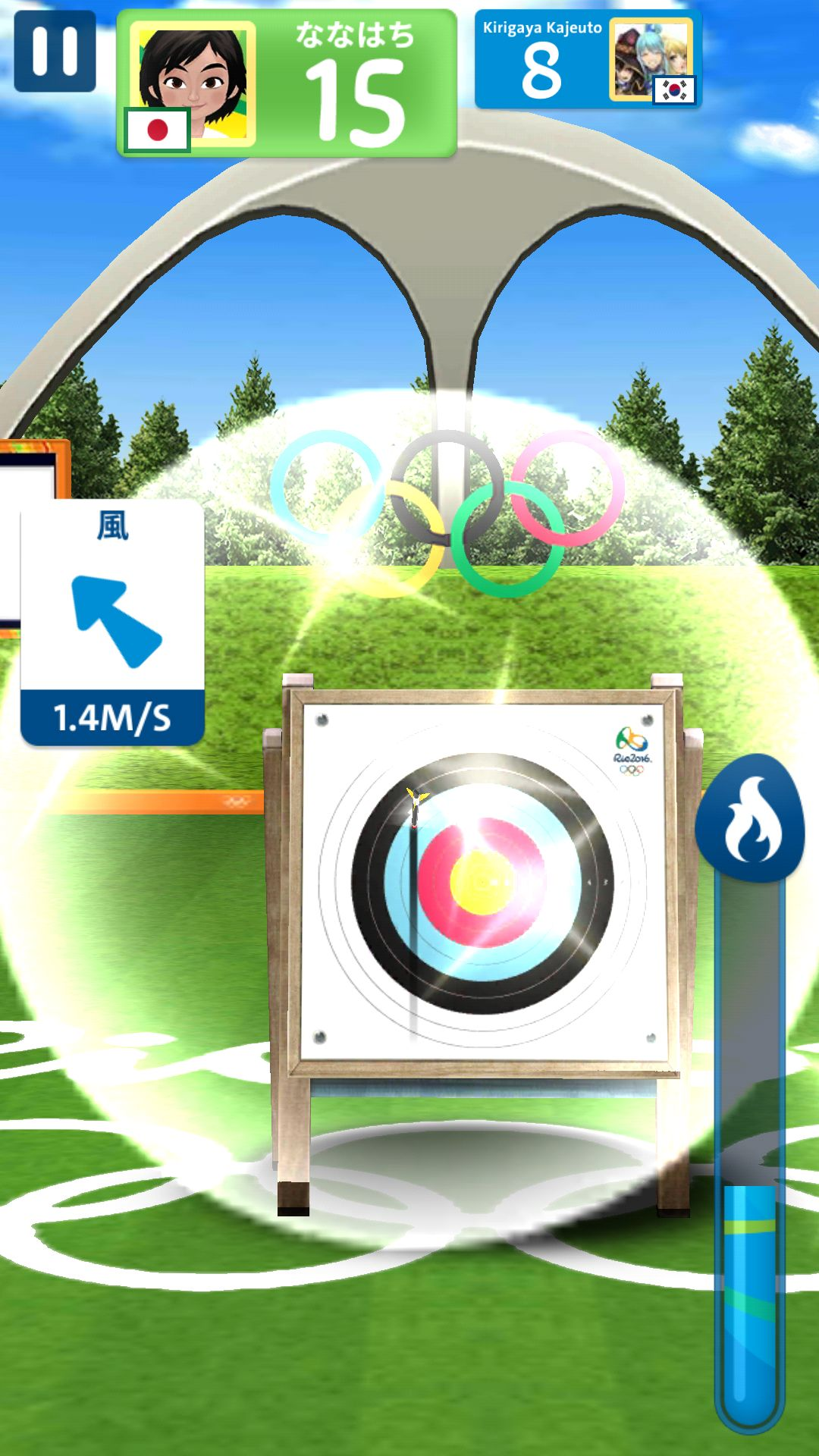 androidアプリ リオ2016オリンピック ゲームズ攻略スクリーンショット3