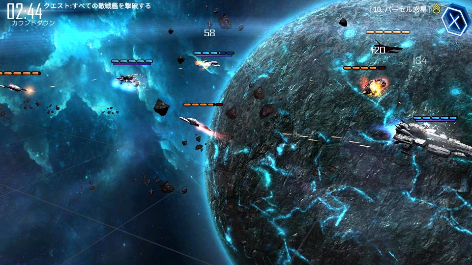 銀河の略奪者 androidアプリスクリーンショット3
