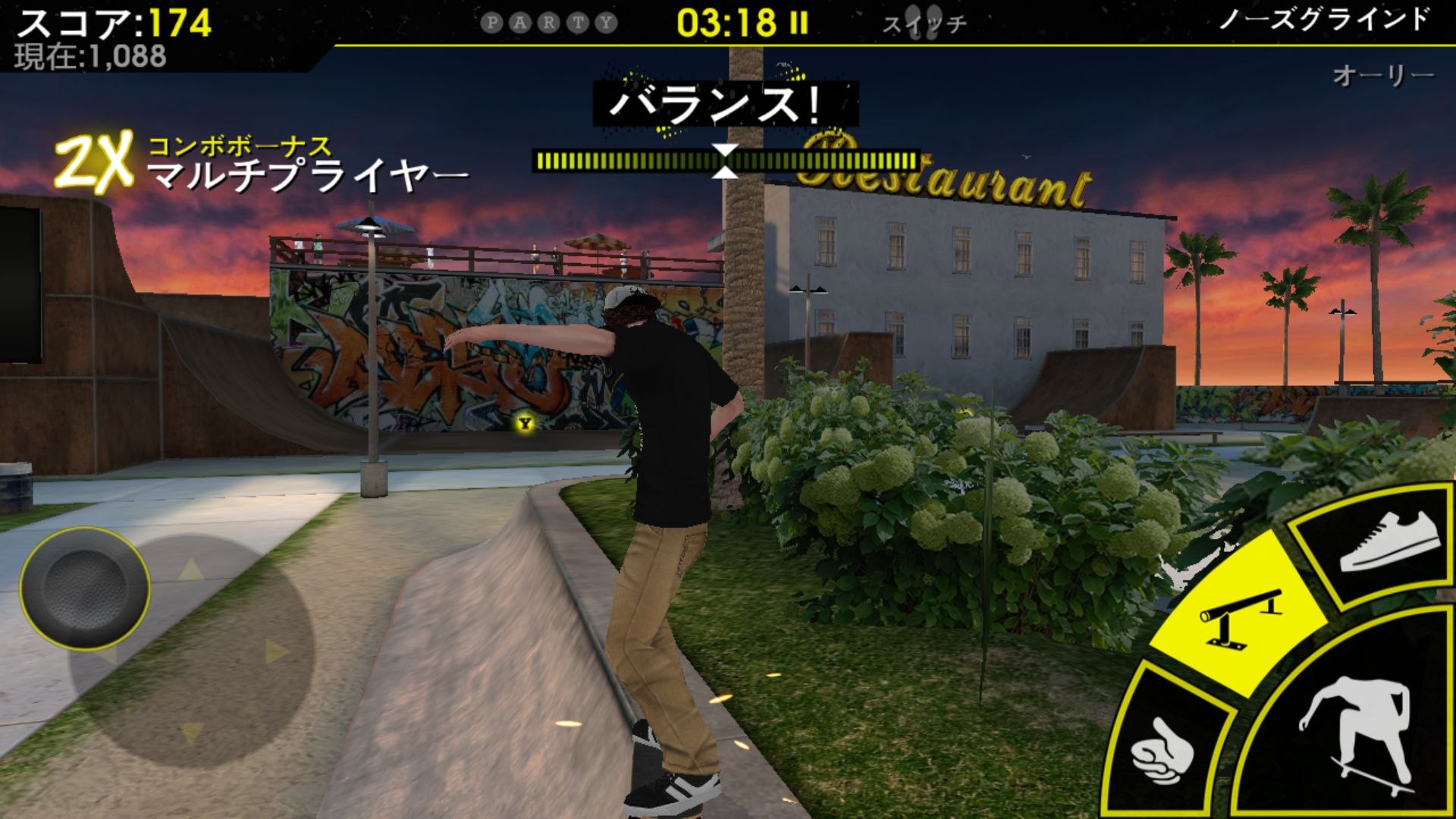 androidアプリ Skateboard Party 3 Lite Greg攻略スクリーンショット3