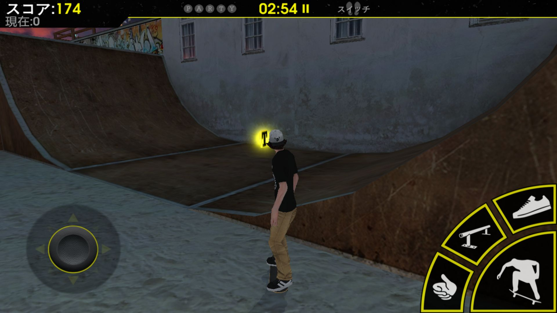 androidアプリ Skateboard Party 3 Lite Greg攻略スクリーンショット4