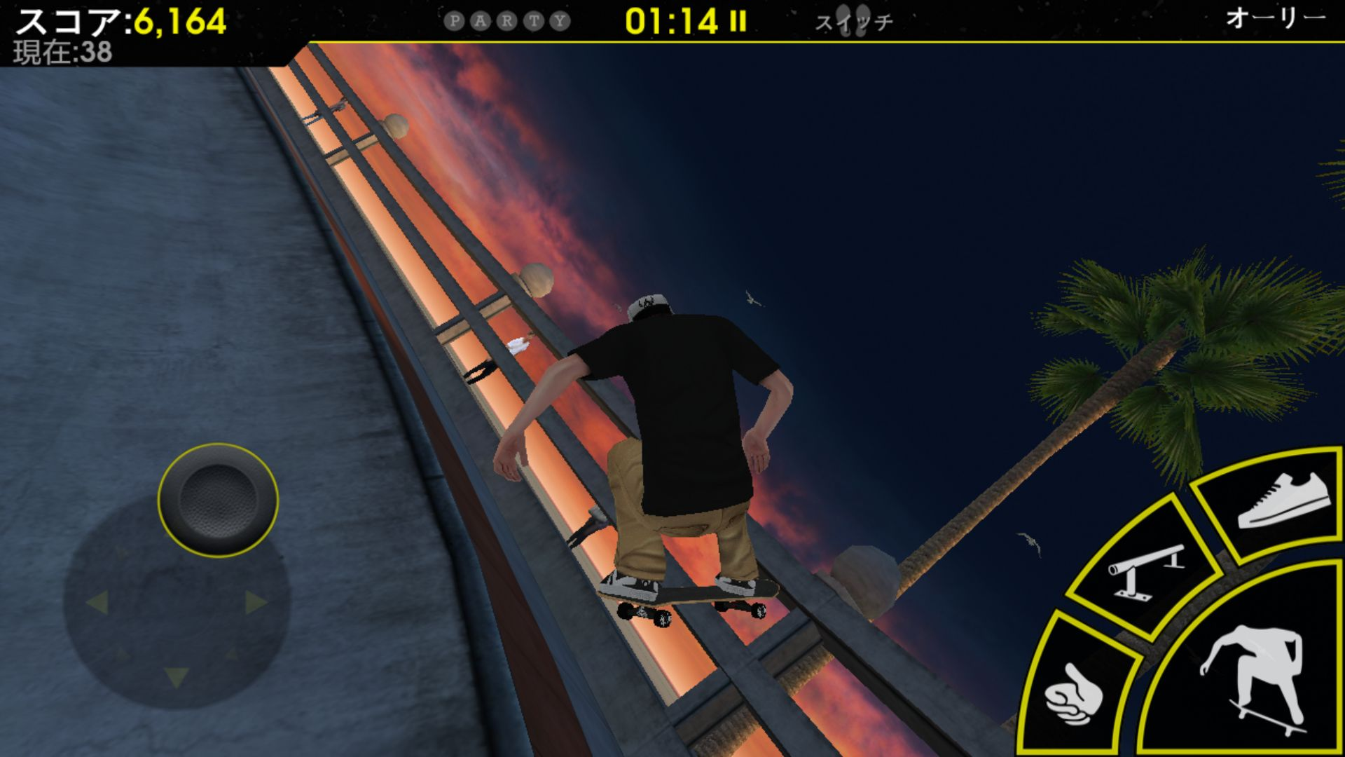 Skateboard Party 3 Lite Greg androidアプリスクリーンショット1