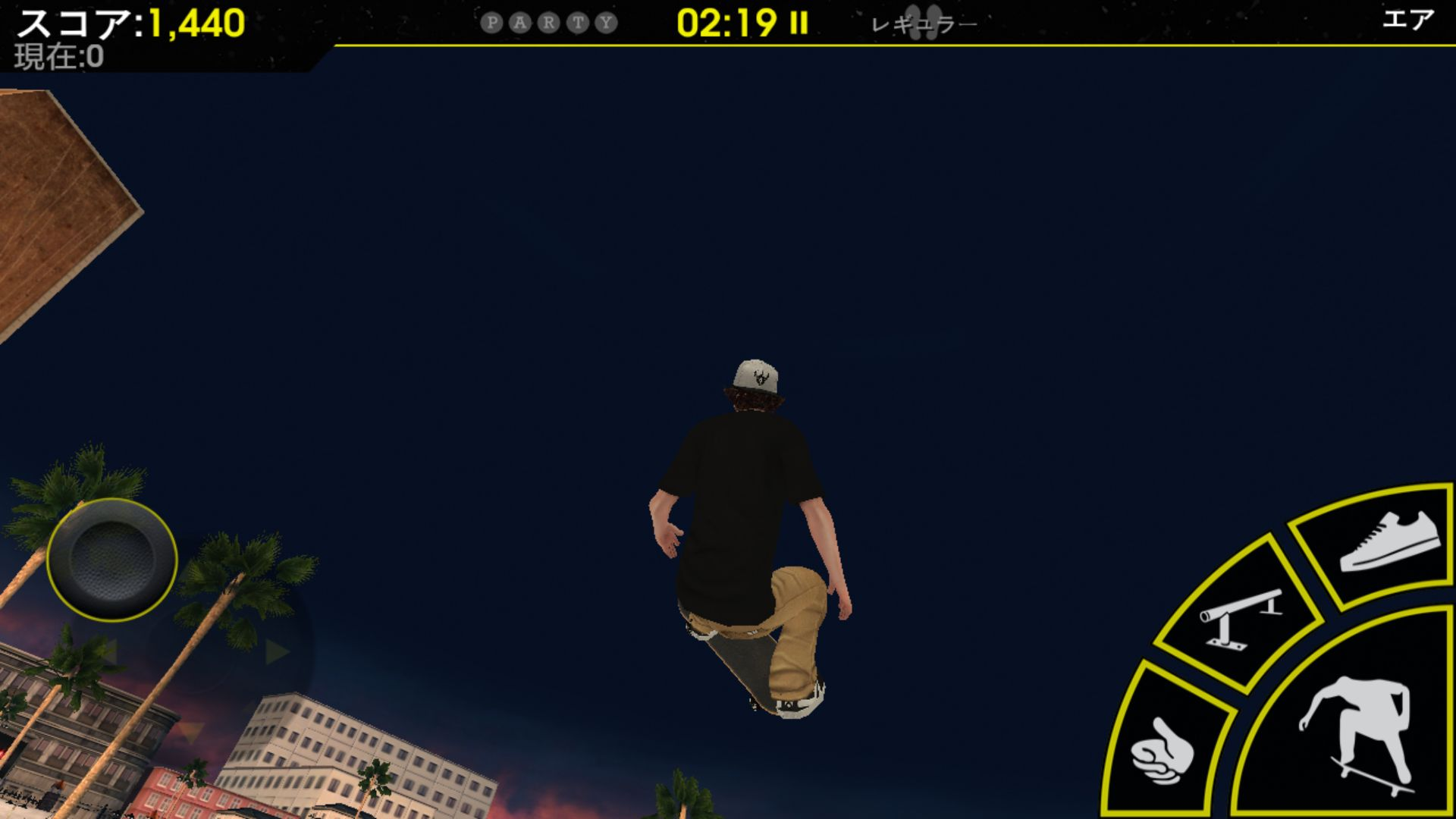 Skateboard Party 3 Lite Greg androidアプリスクリーンショット2