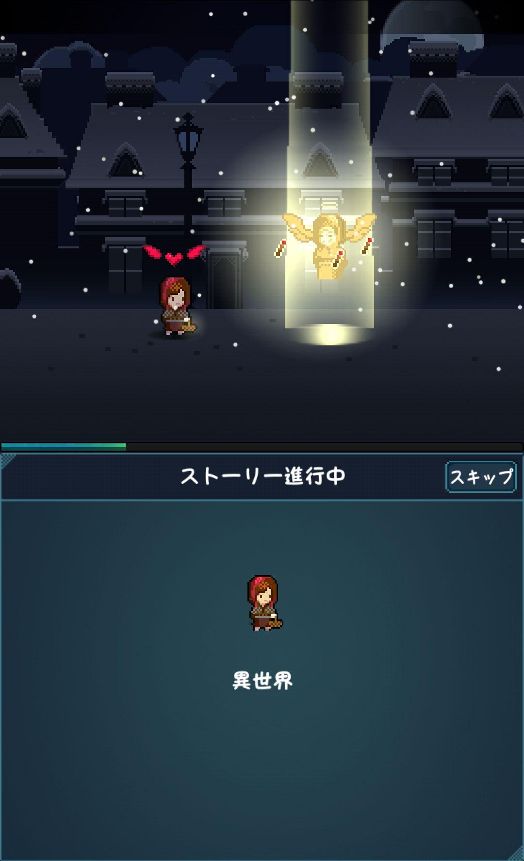 androidアプリ マッチ売りの少女攻略スクリーンショット5
