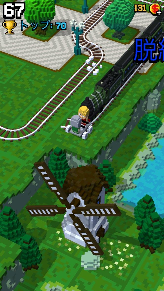 androidアプリ Tracky Train攻略スクリーンショット6