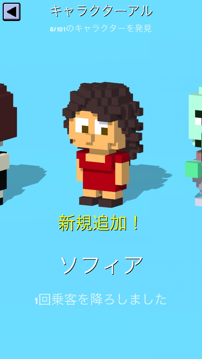 Tracky Train androidアプリスクリーンショット2