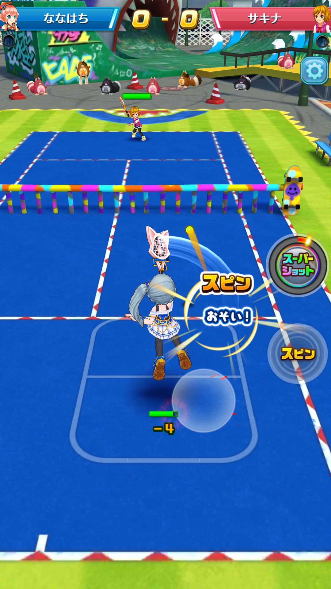 androidアプリ 白猫テニス攻略スクリーンショット2