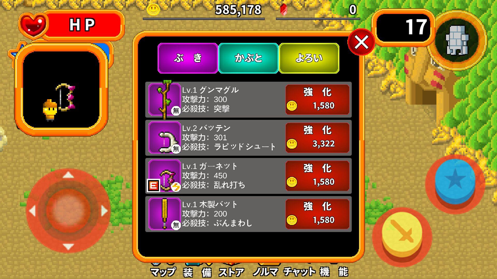 社畜勇者!ブラックギルド androidアプリスクリーンショット2