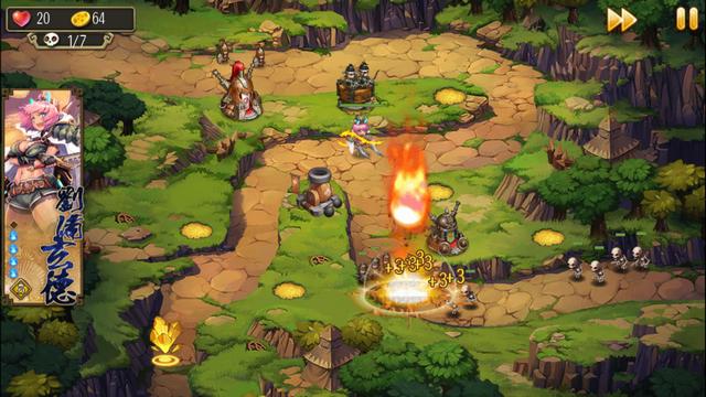 大攻城!三国×戦国クロスバトル androidアプリスクリーンショット3