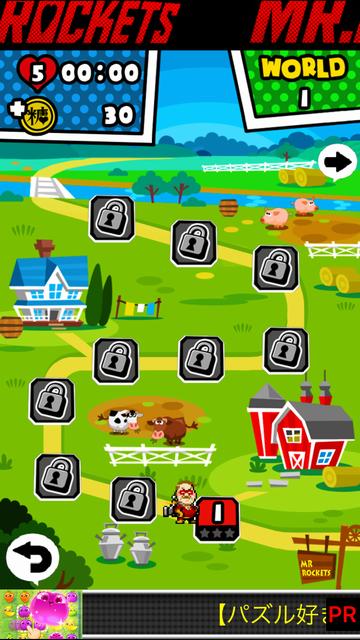 androidアプリ ミスターロケッツ パズル攻略スクリーンショット4