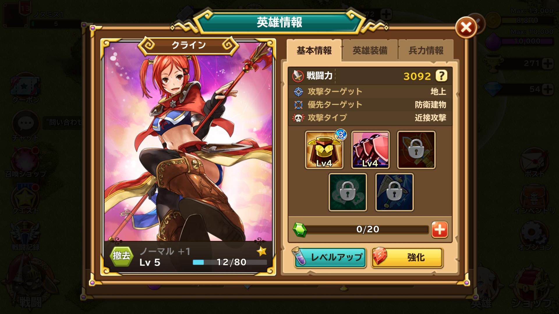 エレメンタルブレイド androidアプリスクリーンショット3