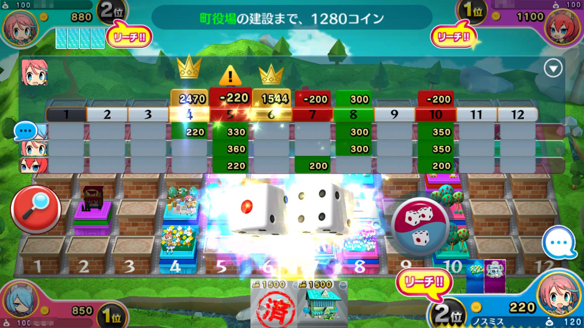 街コロマッチ!(街コロ) androidアプリスクリーンショット1