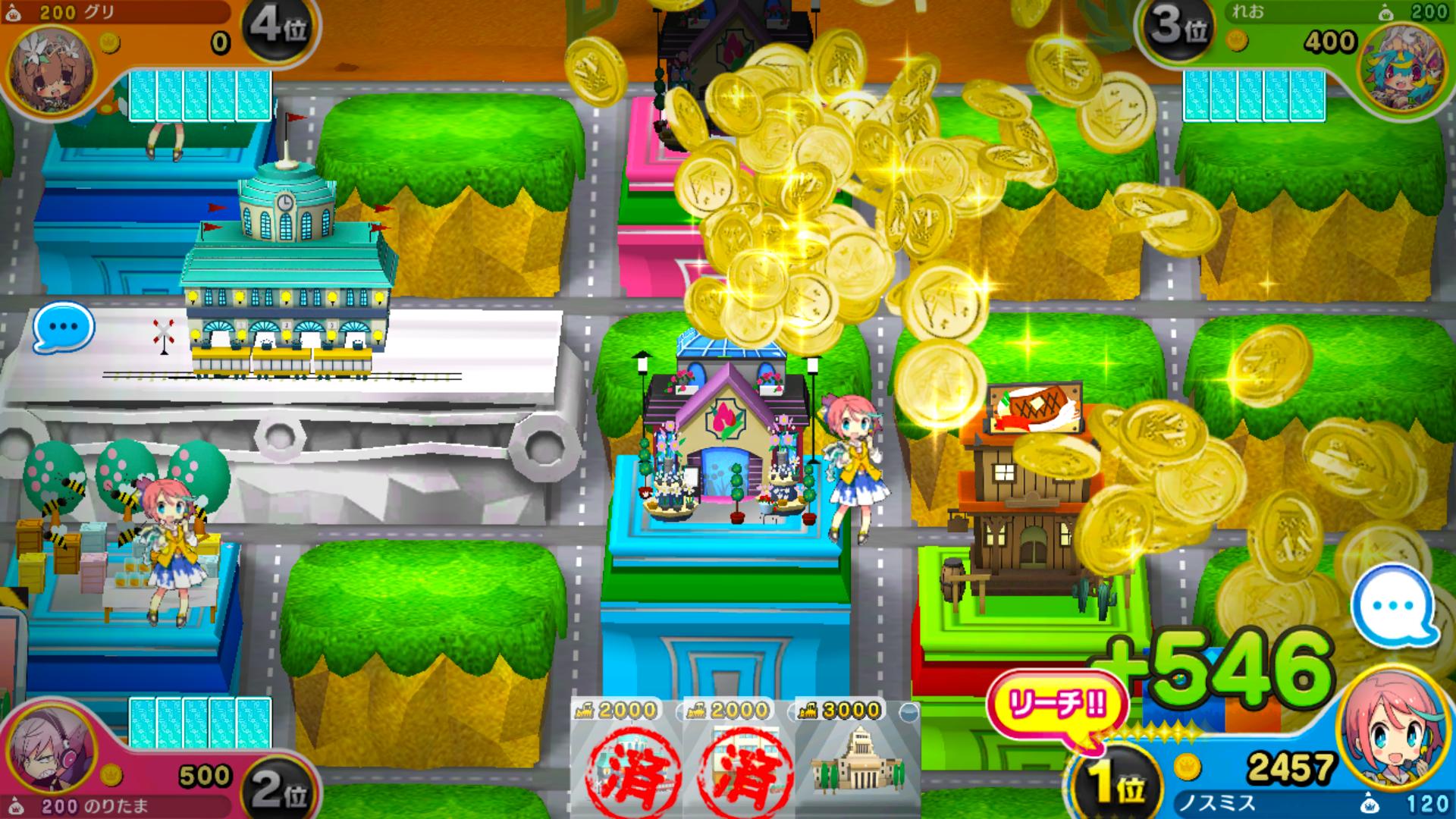 街コロマッチ!(街コロ) androidアプリスクリーンショット2