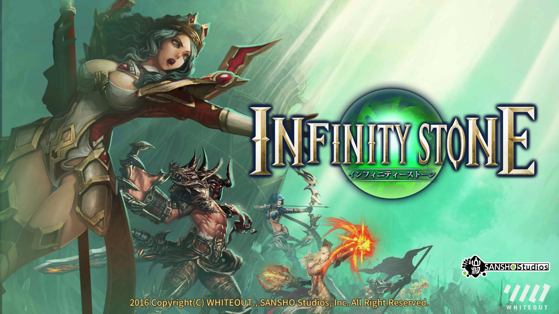 androidアプリ インフィニティストーン(Infinity Stone)攻略スクリーンショット1