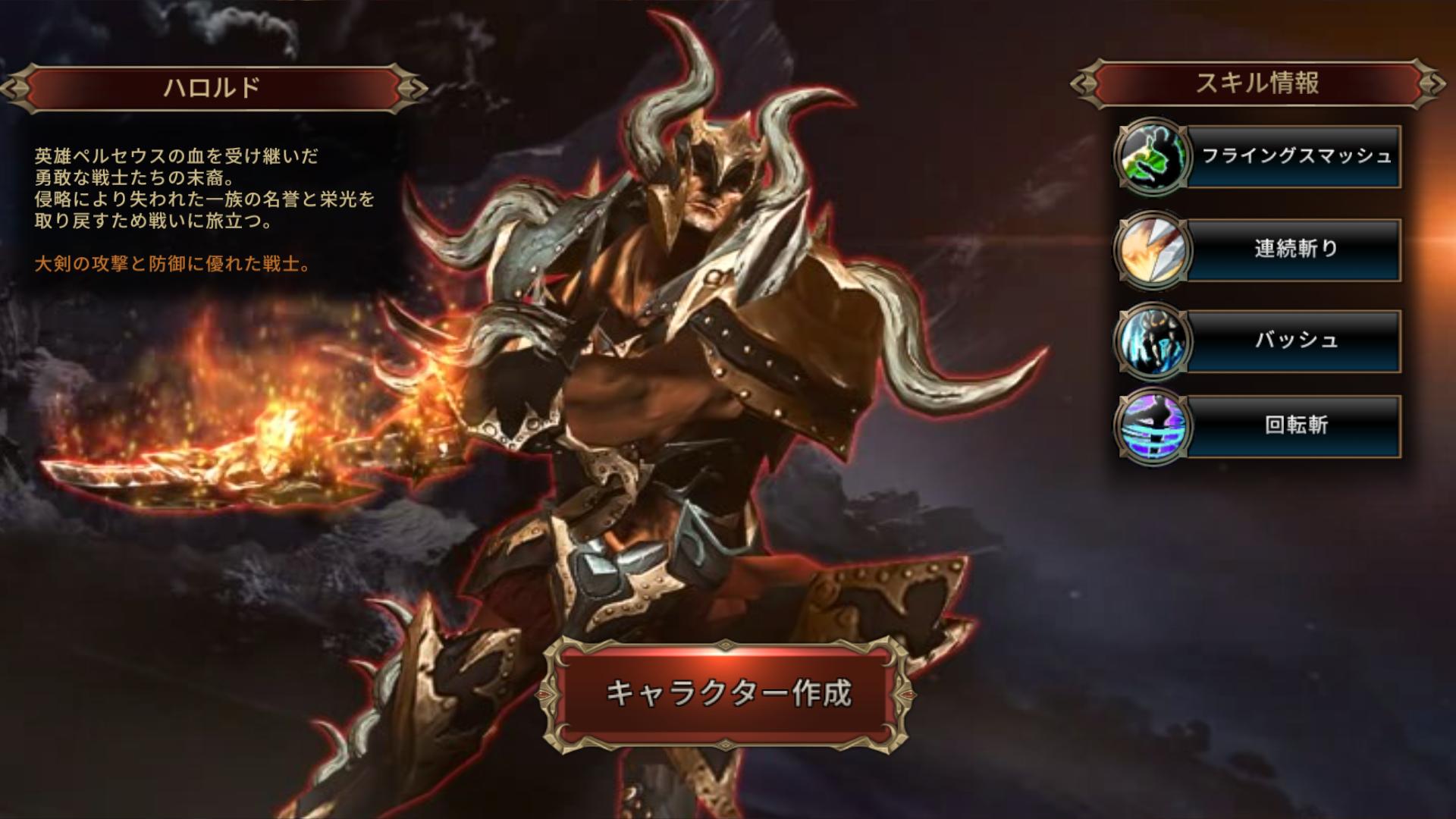 androidアプリ インフィニティストーン(Infinity Stone)攻略スクリーンショット2