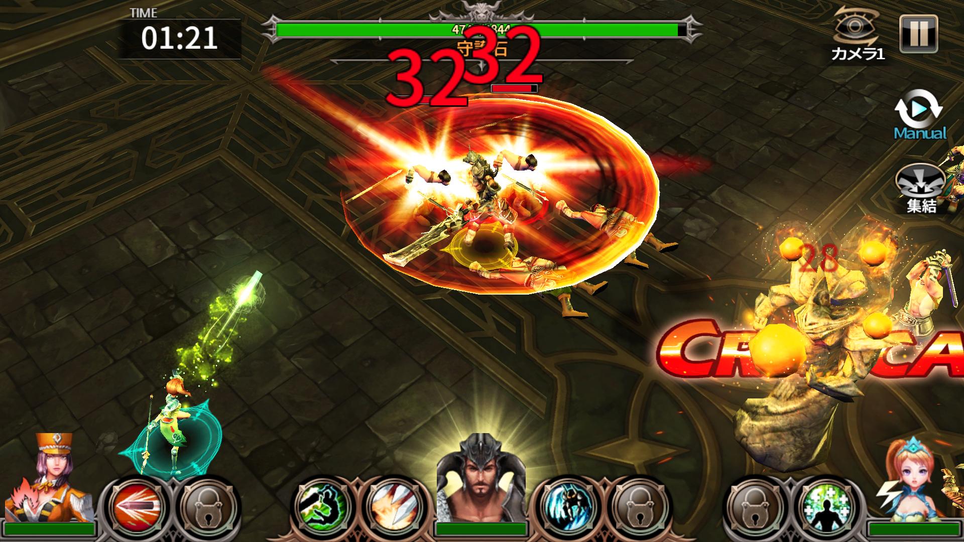インフィニティストーン(Infinity Stone) androidアプリスクリーンショット1