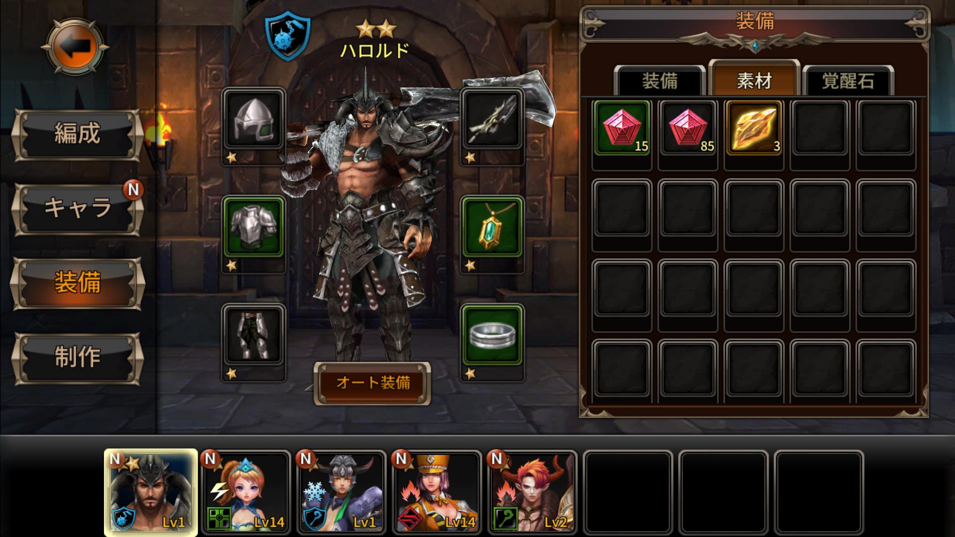 インフィニティストーン(Infinity Stone) androidアプリスクリーンショット3