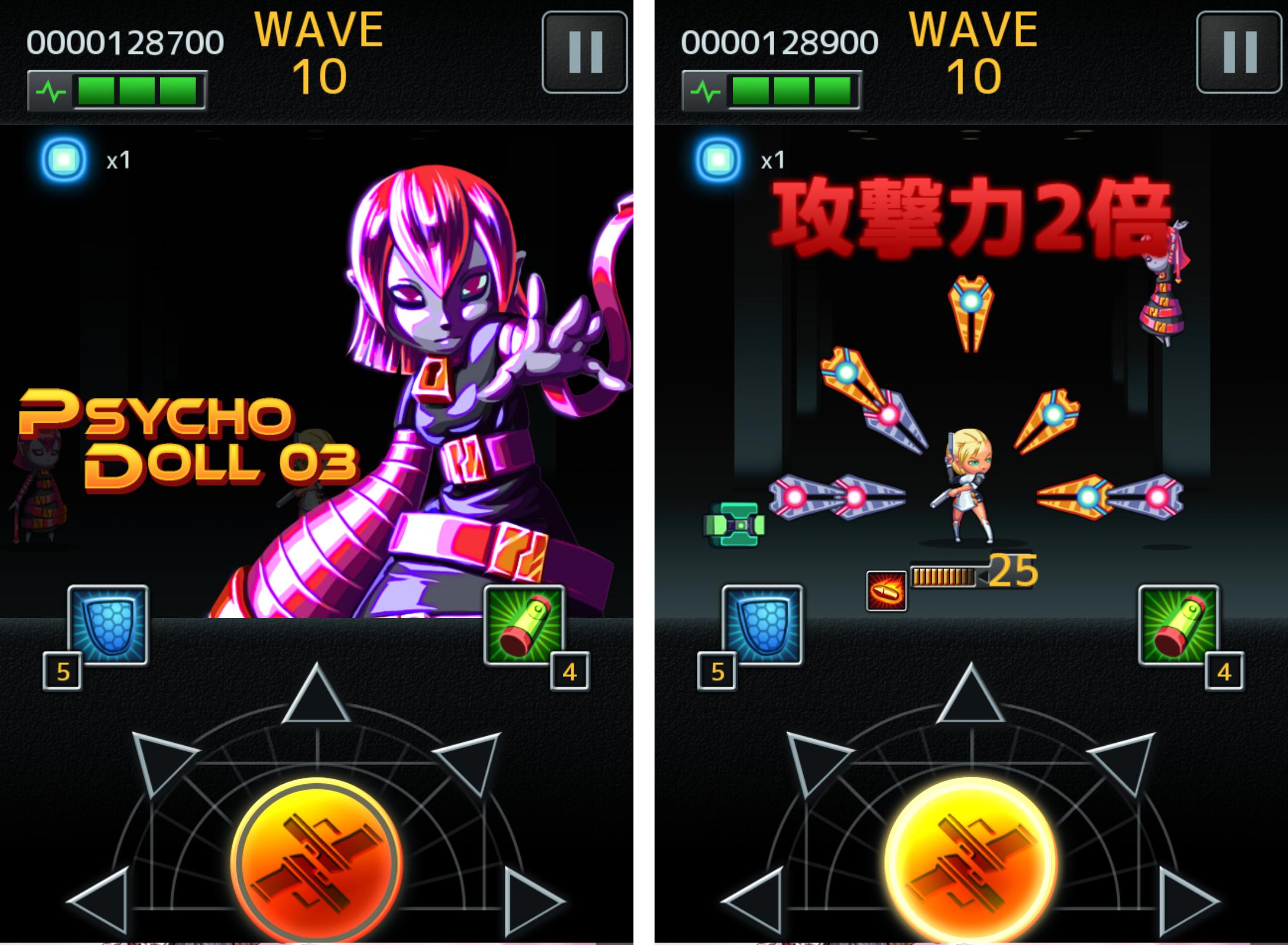 androidアプリ Bullet Rain攻略スクリーンショット6