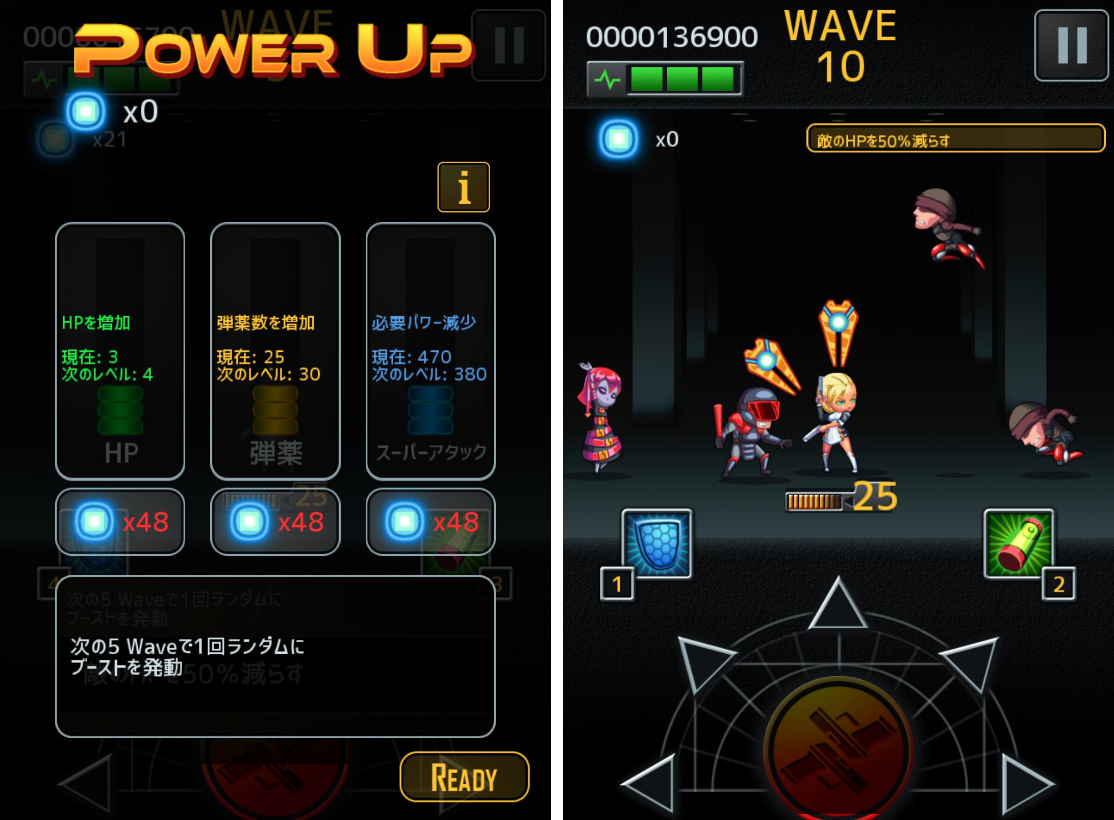 Bullet Rain androidアプリスクリーンショット3