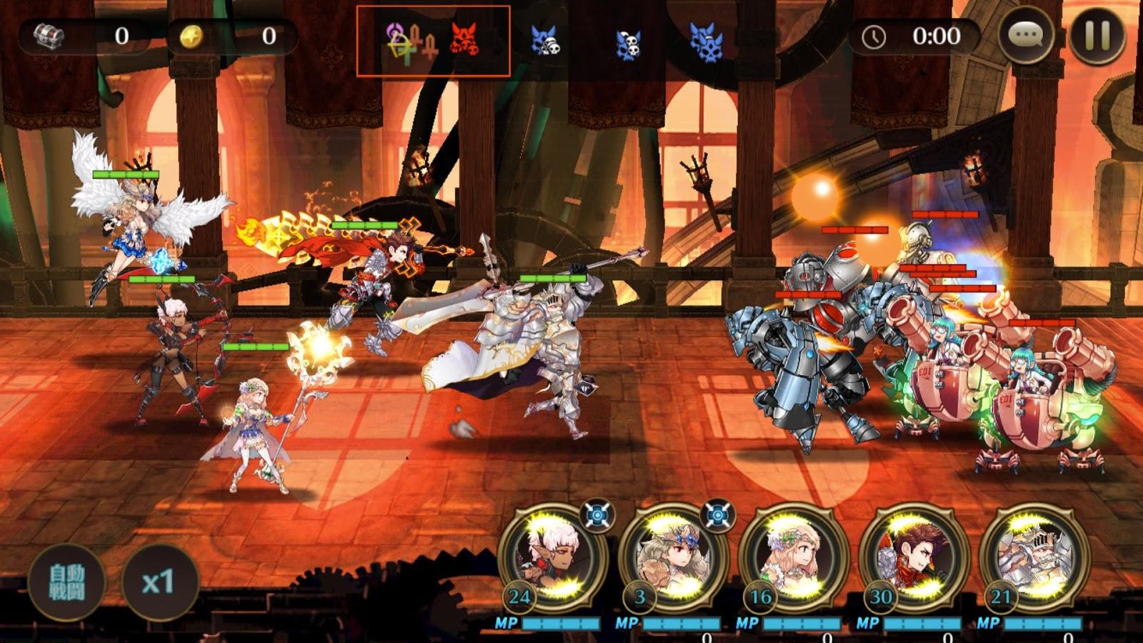 カオスクロニクル(Chaos Chronicle) androidアプリスクリーンショット1
