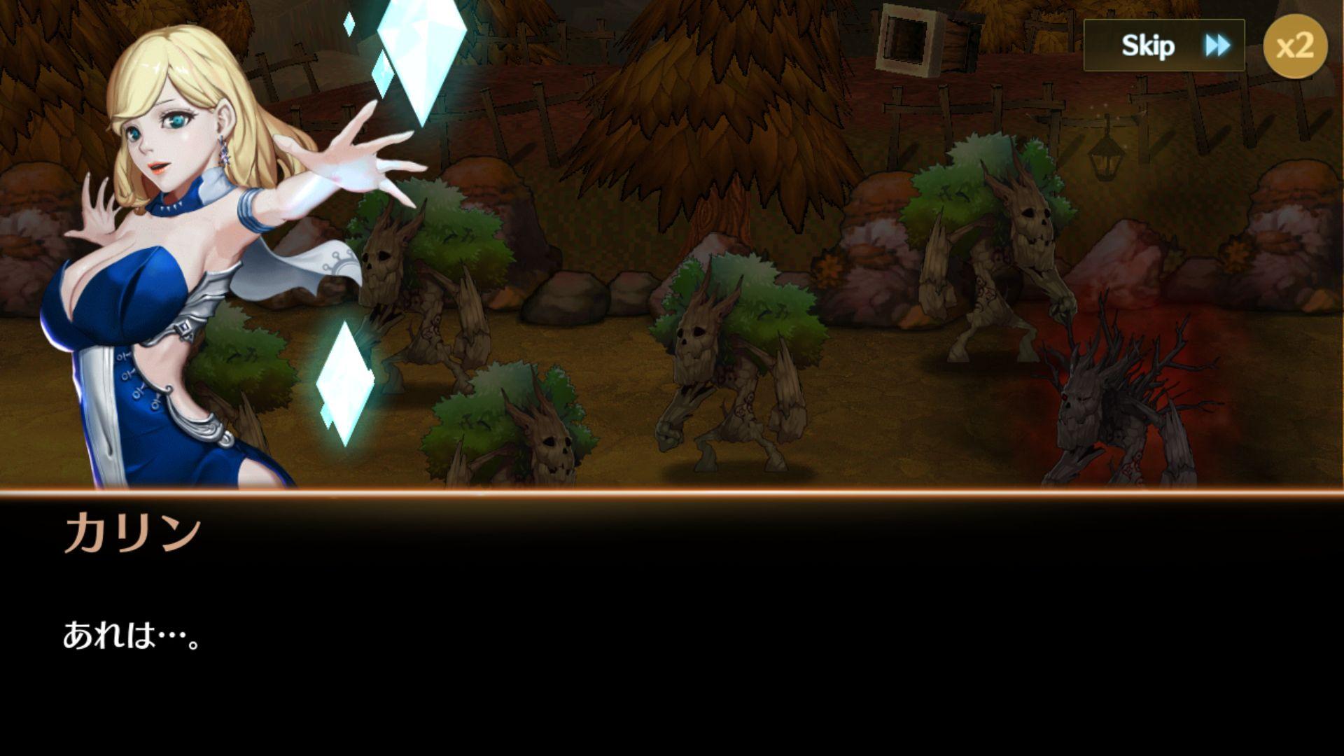カオスクロニクル(Chaos Chronicle) androidアプリスクリーンショット2