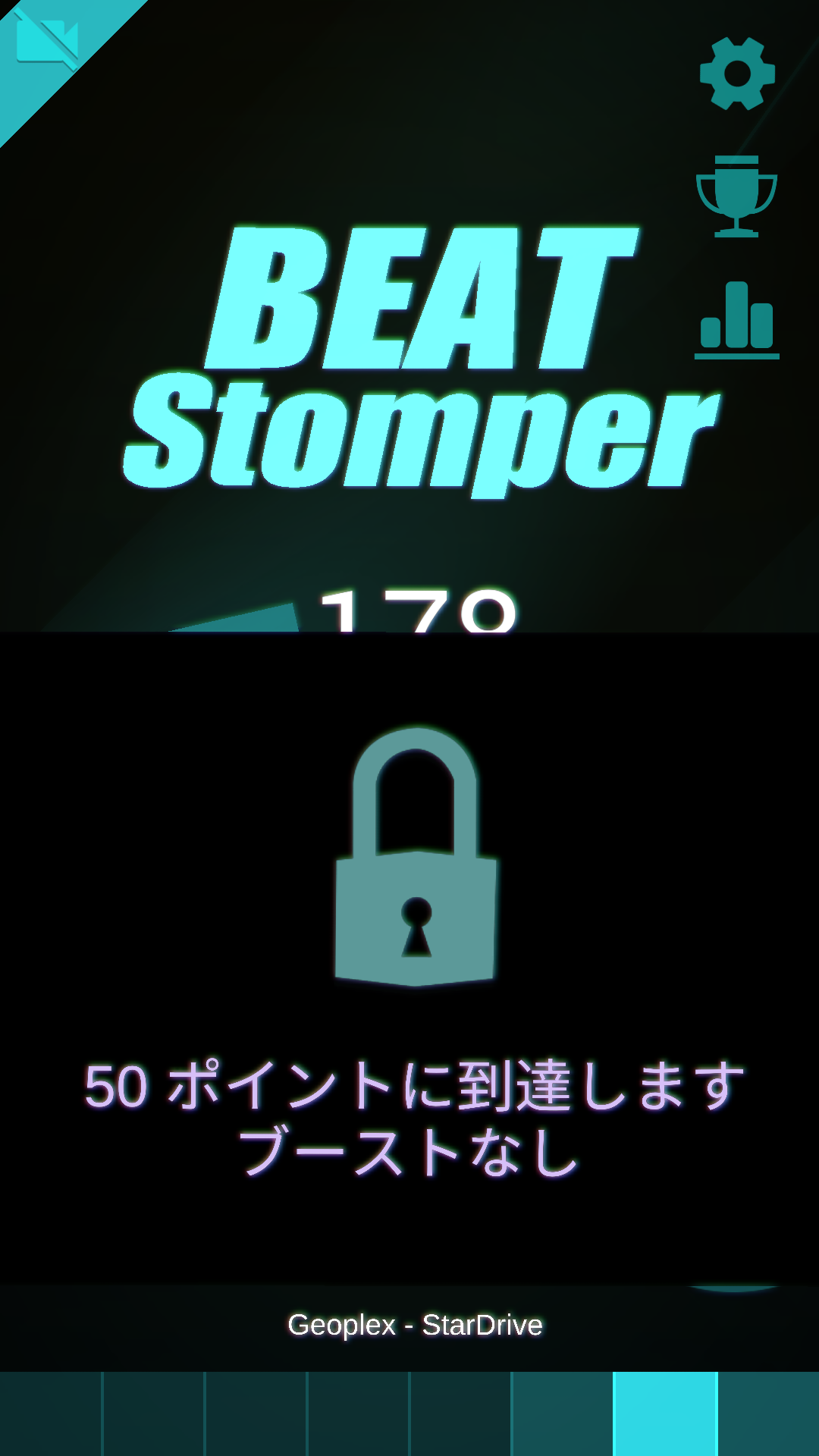 androidアプリ Beat Stomper攻略スクリーンショット7