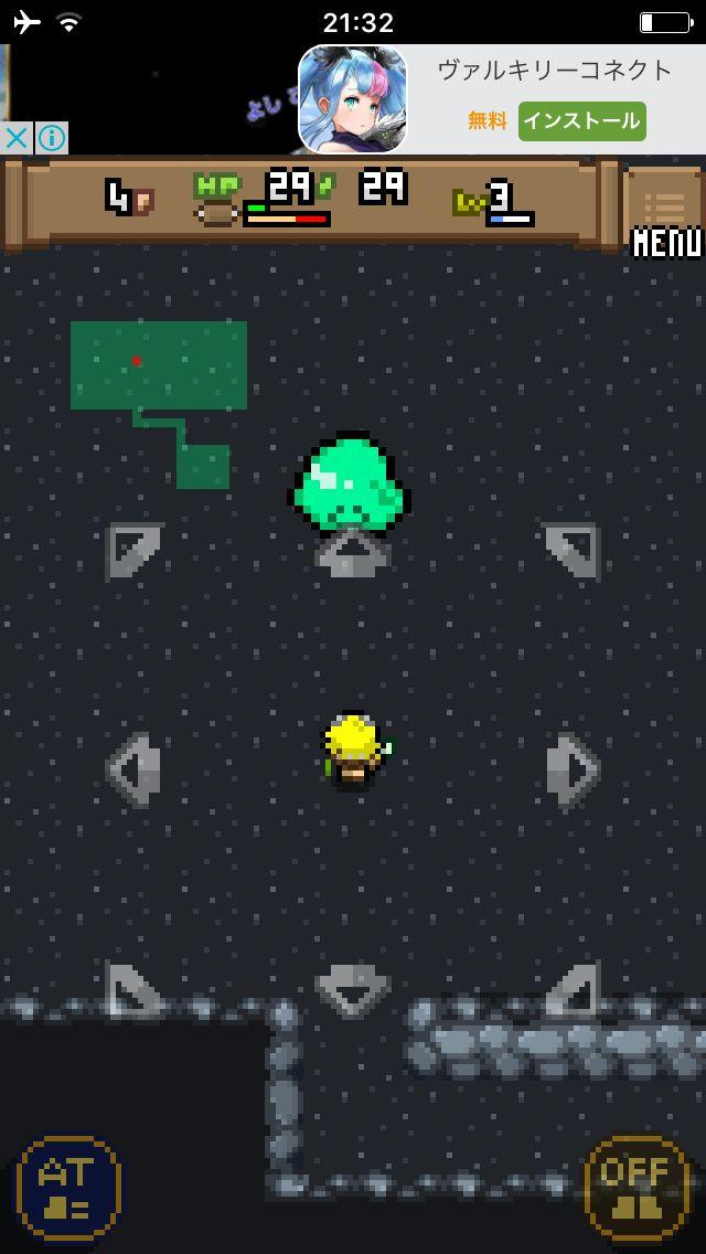 androidアプリ ダンジョンイーター攻略スクリーンショット4