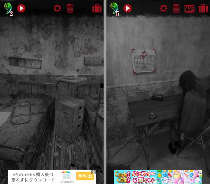 続・恐怖!廃病院からの脱出:無影灯・真相編 androidアプリスクリーンショット1