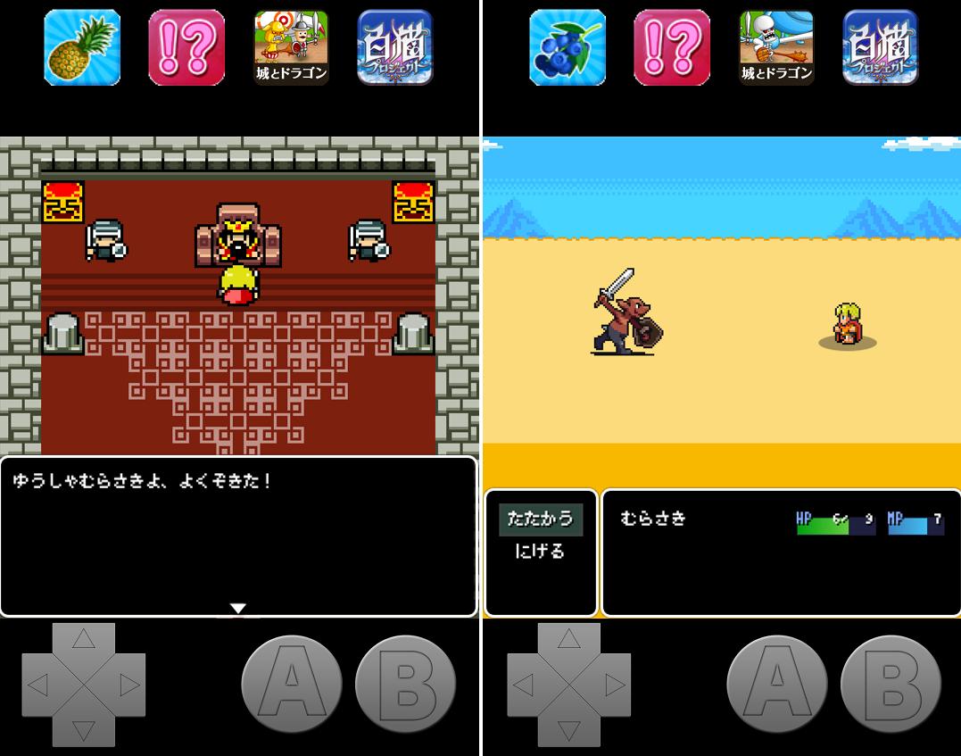 ワンス・サーガ-火竜の討伐- androidアプリスクリーンショット1