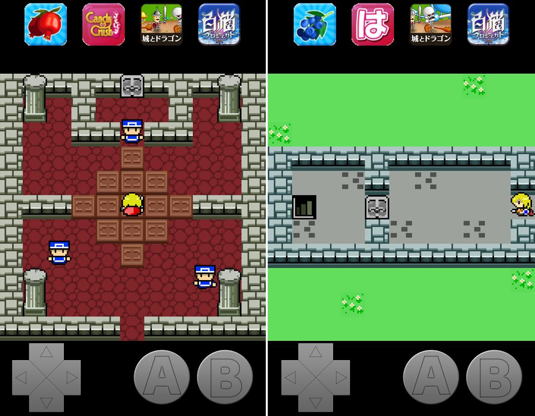 ワンス・サーガ-火竜の討伐- androidアプリスクリーンショット2