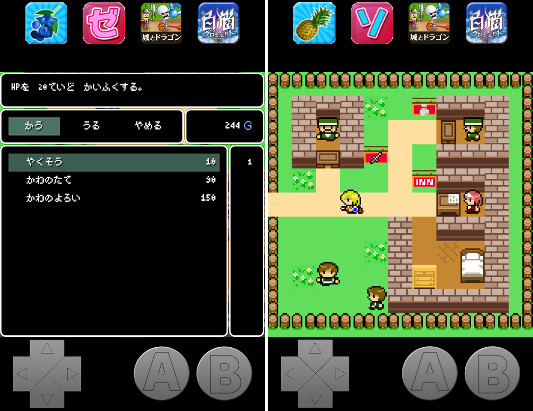 ワンス・サーガ-火竜の討伐- androidアプリスクリーンショット3