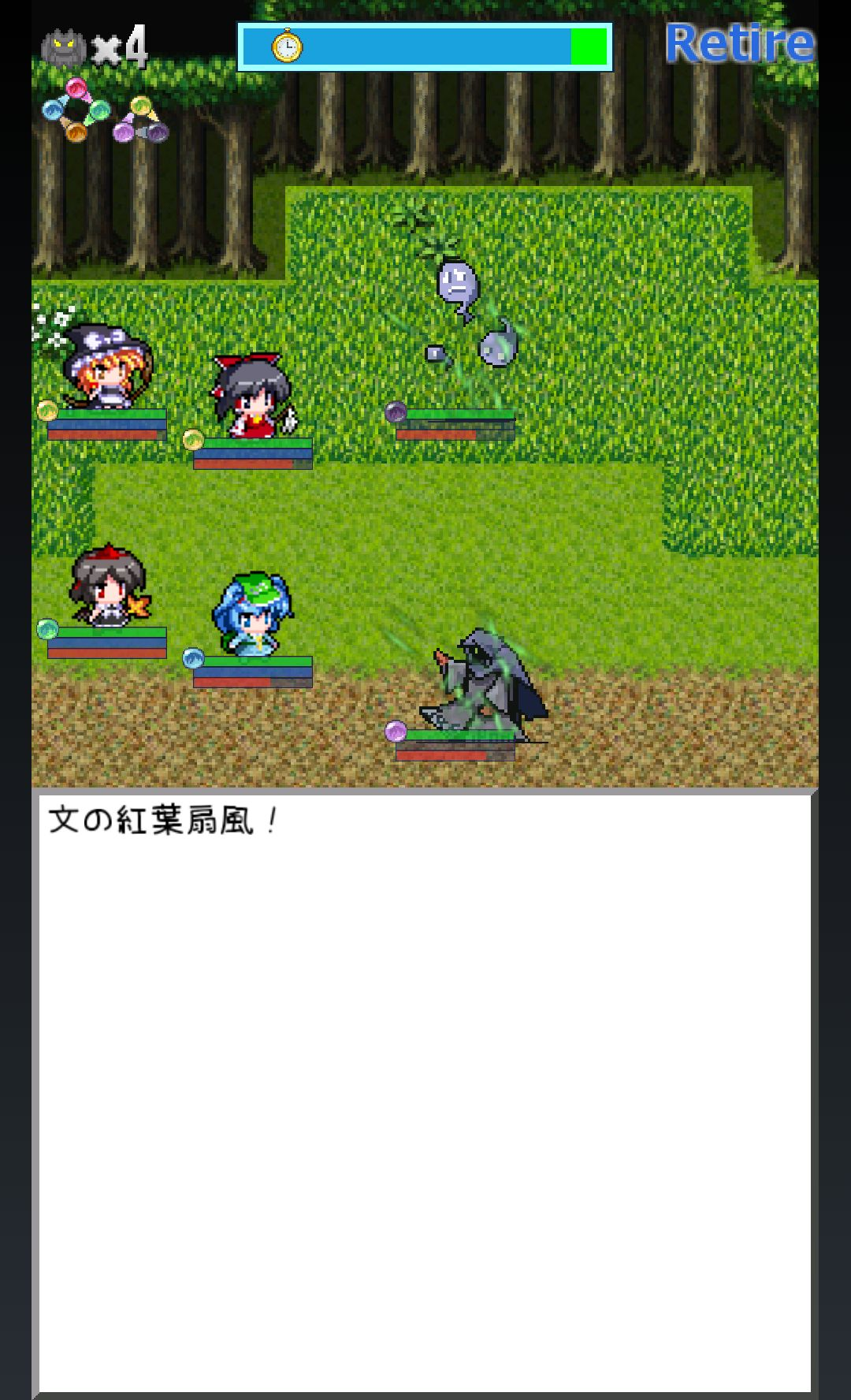 androidアプリ 東方異想穴攻略スクリーンショット2