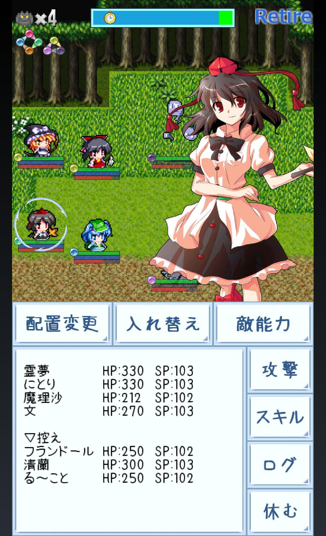 東方異想穴 androidアプリスクリーンショット1