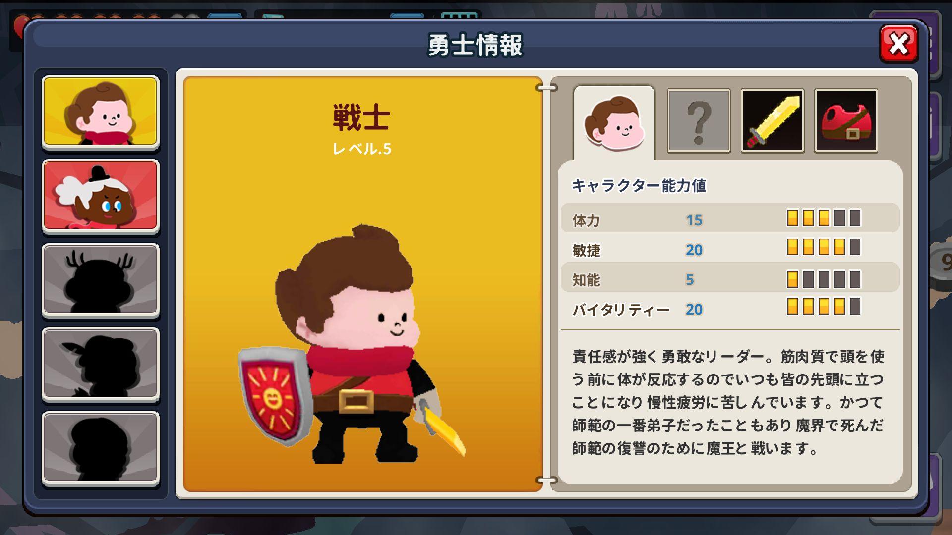 デビルディサイドトゥダイ androidアプリスクリーンショット3