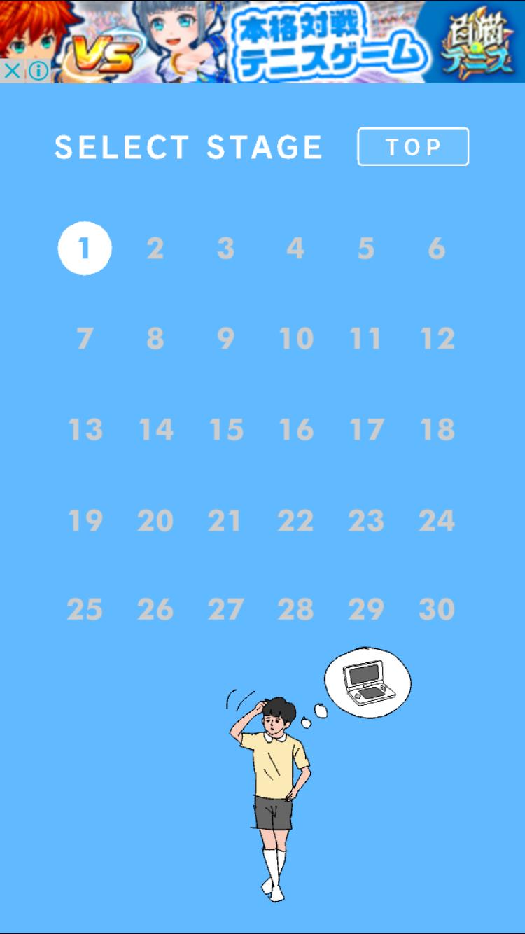 androidアプリ ママにゲーム隠された攻略スクリーンショット7