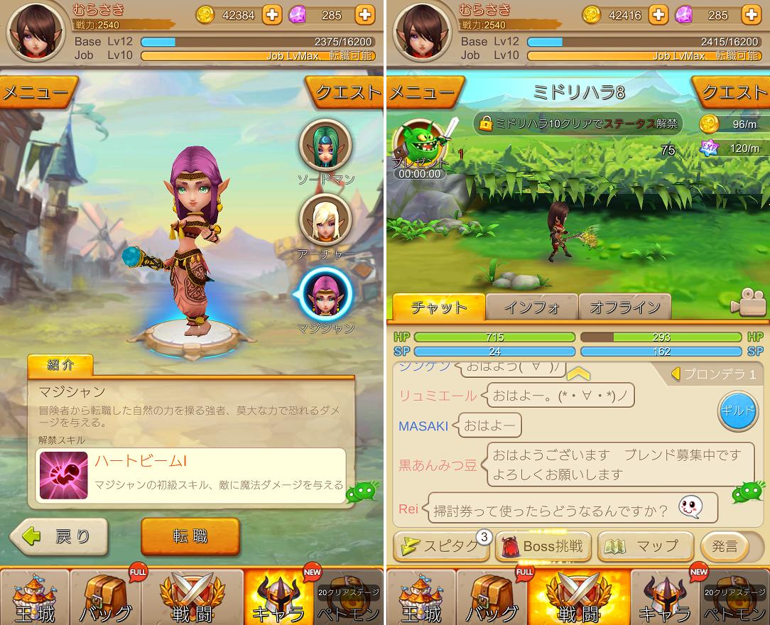 アイドルモンスター androidアプリスクリーンショット1