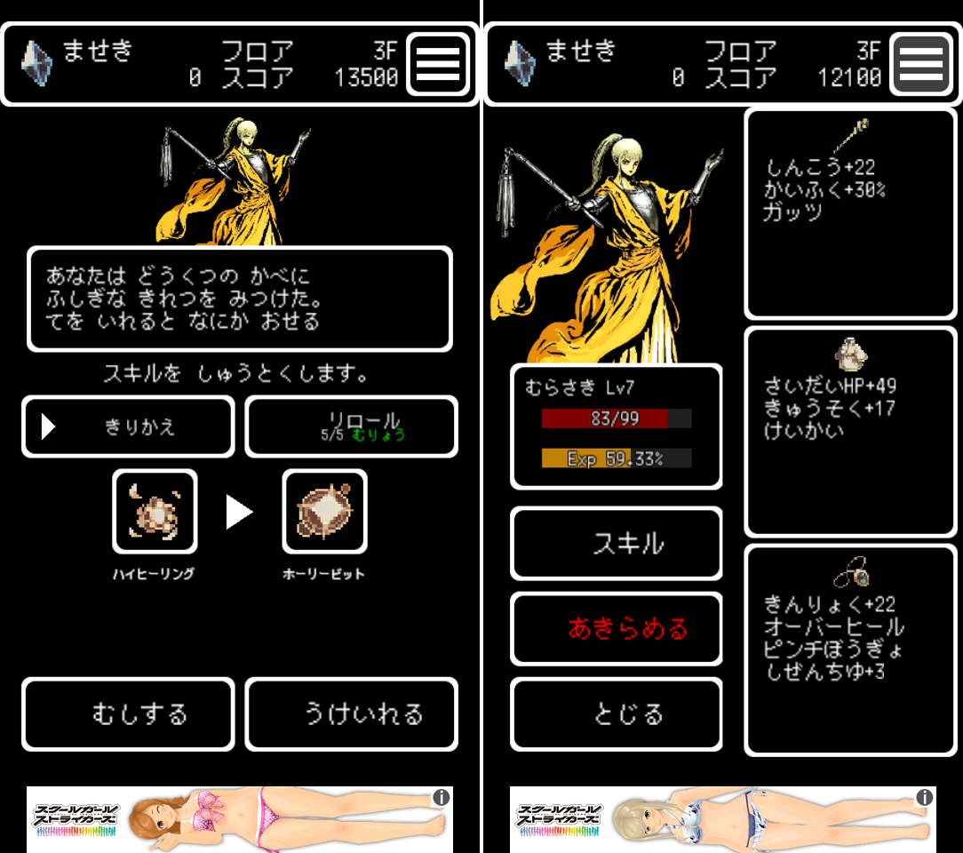 Buriedbornes androidアプリスクリーンショット2
